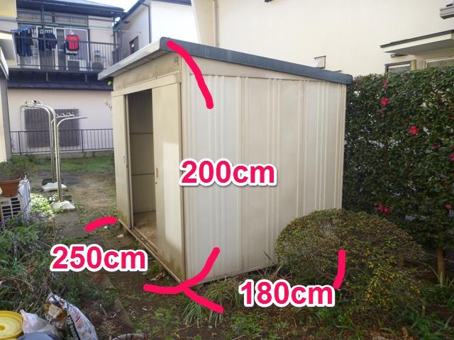 物置のサイズ