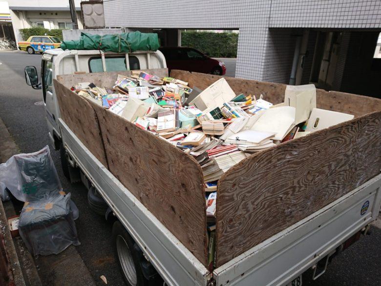 トラックの荷台に本が満載