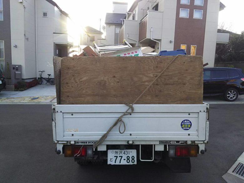 トラックに積み込み後