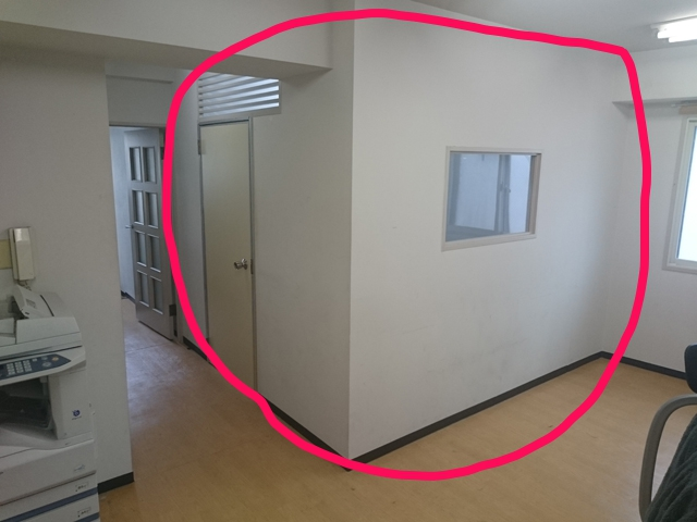 目黒区 壁撤去 鏡