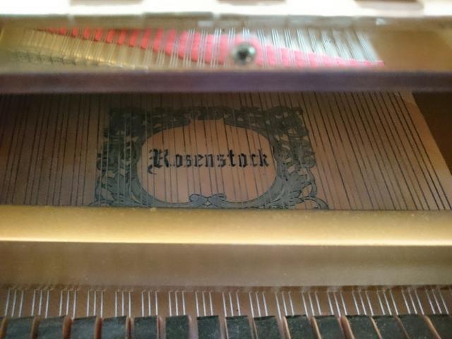 ROSENSTOCK(ローゼンストック )