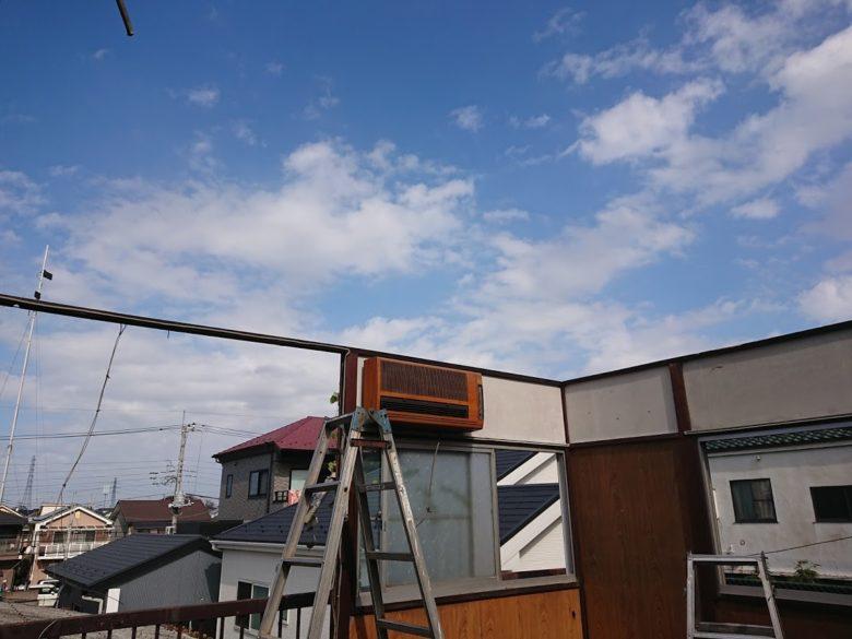 空が見える
