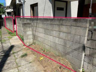 ブロック塀 解体