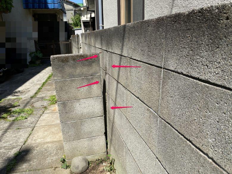 ブロック塀 支え 隙間