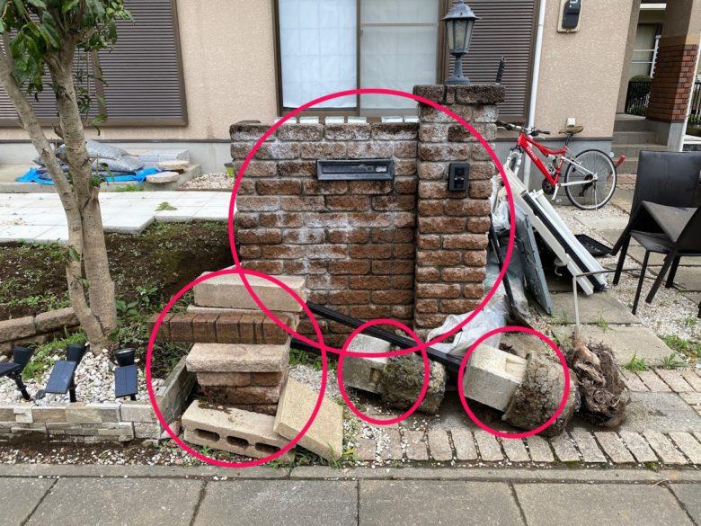 久喜市で門柱とブロック塀の解体撤去