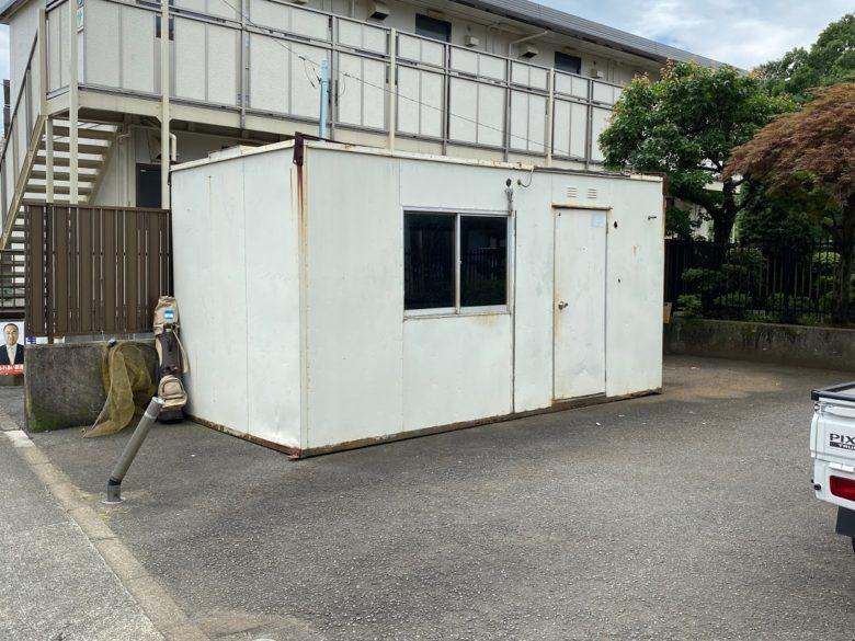 西東京市 プレハブ解体撤去