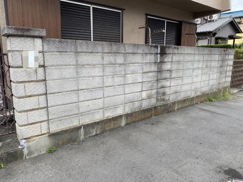 市川市 コンクリートブロック塀 切断撤去